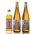 相生桜本みりん+食楽料理酒2本入