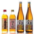 相生桜本みりん+相生古式本みりん+食楽料理酒2本入