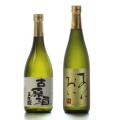 日本酒ギフトセット 呑み比べセット2(2本入)