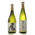 日本酒ギフトセット 呑み比べセット3(2本入)