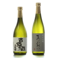 日本酒ギフトセット 呑み比べセット4(2本入)