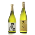 日本酒ギフトセット 呑み比べセット5(2本入)