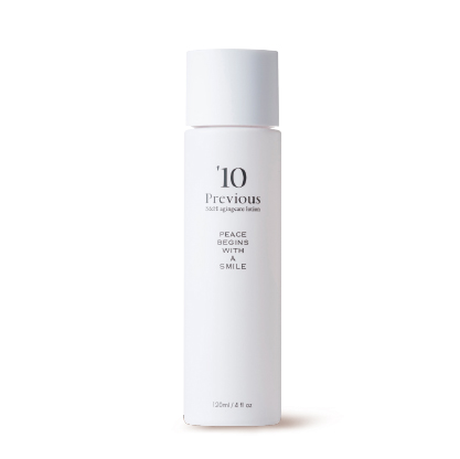 化粧水 S&H agingcare lotion 120ml