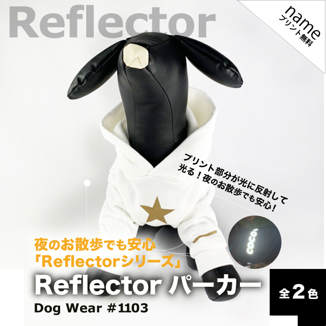 ReflectorパーカーWHITE(AW)//2COLOR