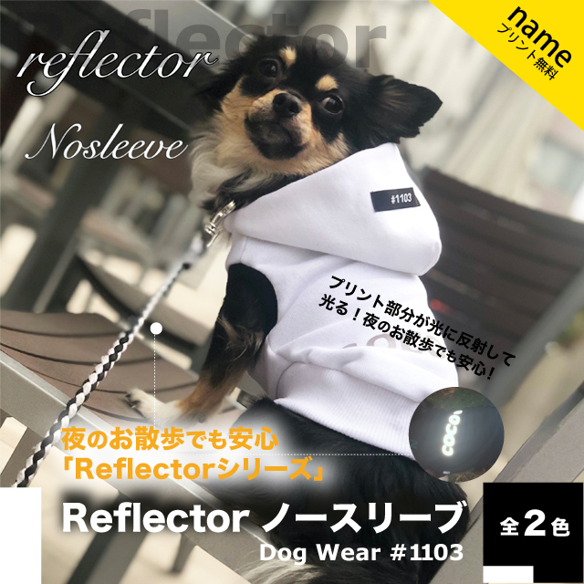 Reflector ノースリーブ WHITE(AW)//2COLOR