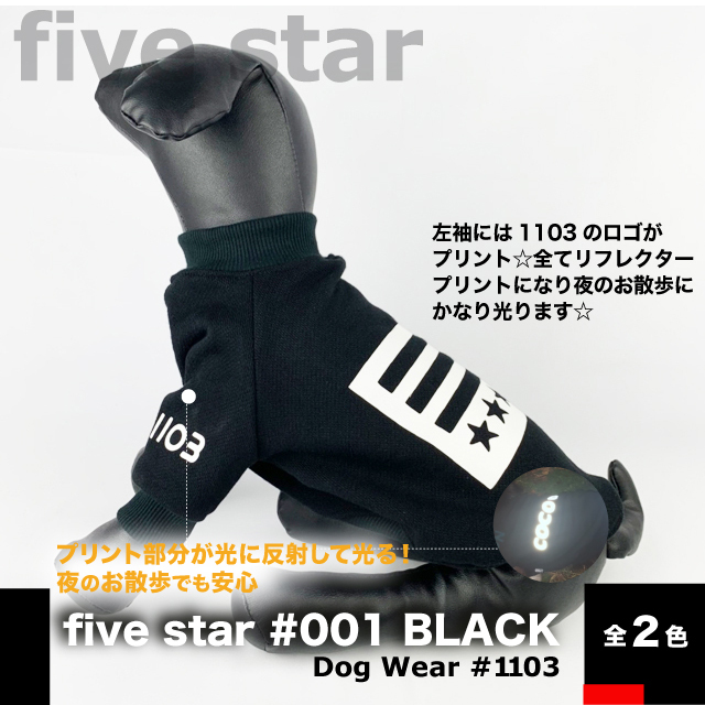 five star #001 BLACK//2COLOR