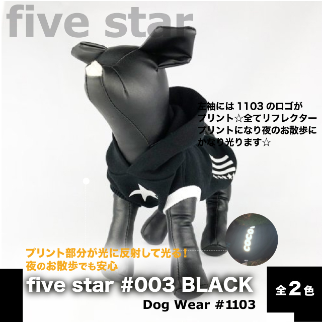 five star #003 BLACK//2COLOR