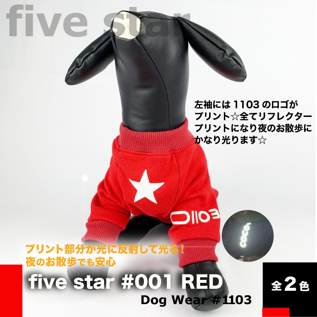 five star #001 RED//2COLOR