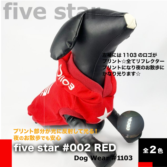 five star #002 RED//2COLOR