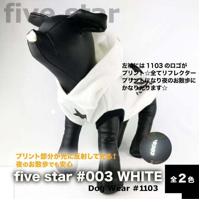 five star #003 WHITE//2COLOR