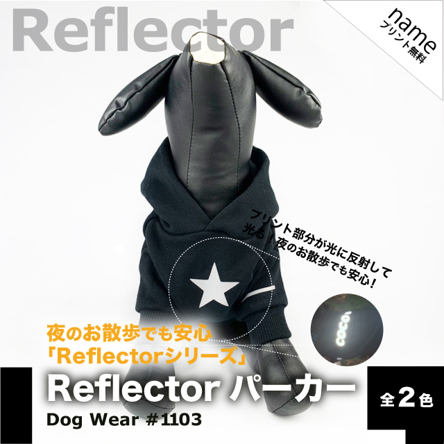 ReflectorパーカーBLACK(AW)//2COLOR