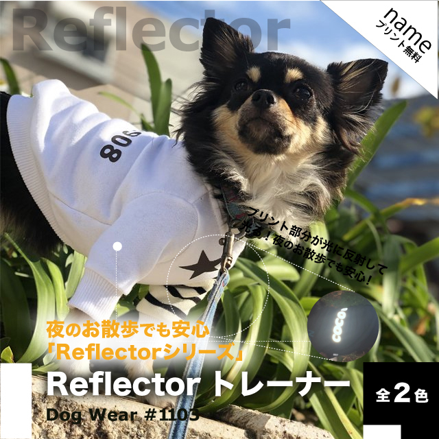 ReflectorトレーナーWHITE(AW)//2COLOR