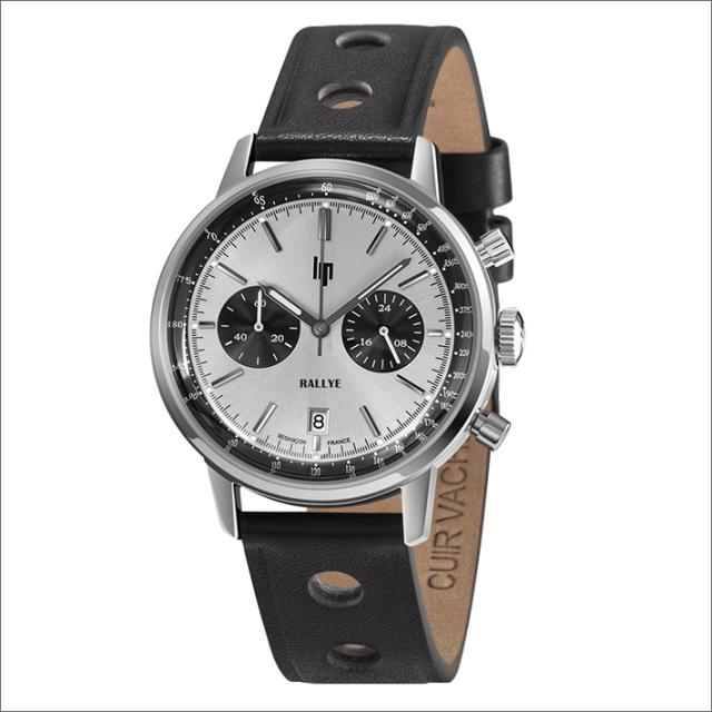 リップ LIP 腕時計 671802 (229050) RALLY CHRONO レザーベルト クォーツ