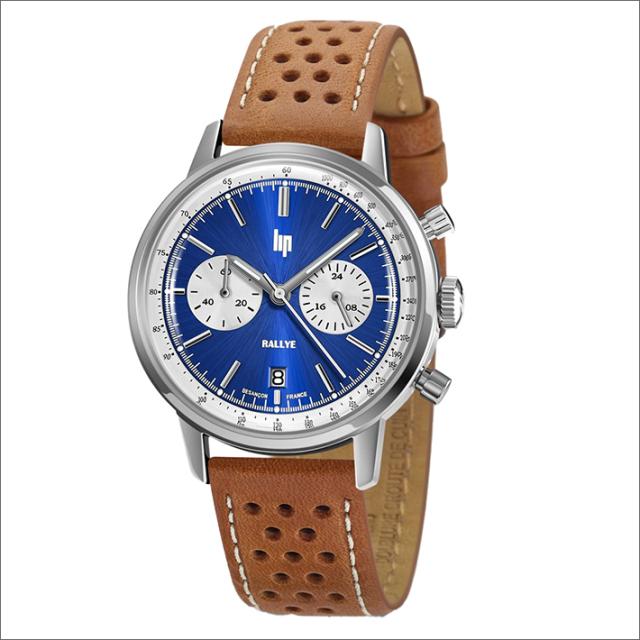 リップ LIP 腕時計 671803 (229055) RALLY CHRONO レザーベルト クォーツ