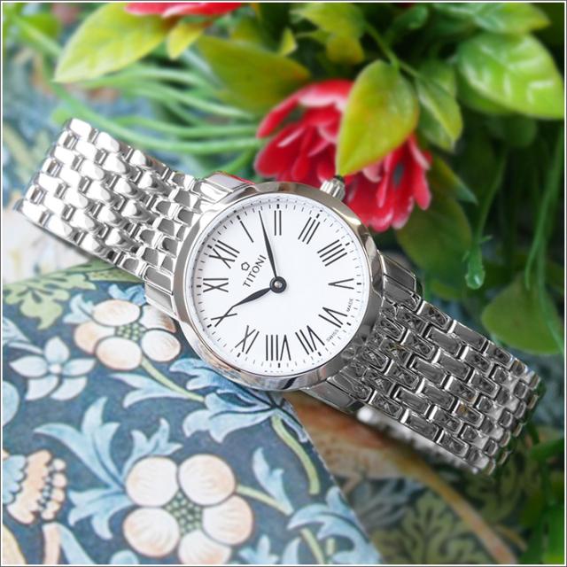 チトーニ TITONI 腕時計 TQ 42918 S-584 スレンダーライン SLENDER LINE レディース クォーツ メタルベルト