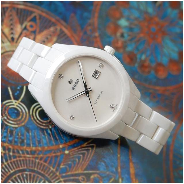 ラドー RADO 腕時計 R32258702 ハイパークローム 機械式自動巻 ユニセックス セラミックベルト