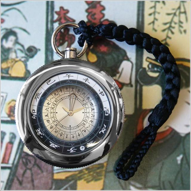 江戸之刻 EP-SVN 懐中仕様 銀(ぎん)色文字盤 (現代式 和時計 令和版)
