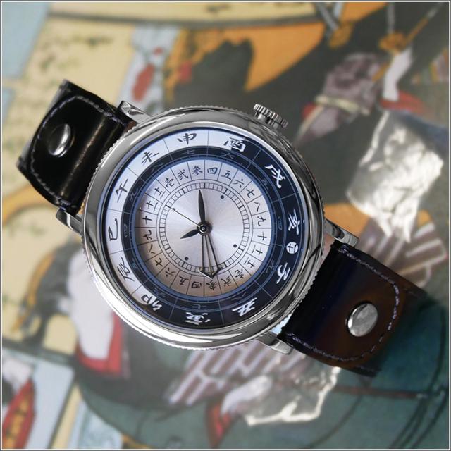 江戸之刻 EW-SVN 腕巻仕様 銀(ぎん)色文字盤 (現代式 和時計 令和版)
