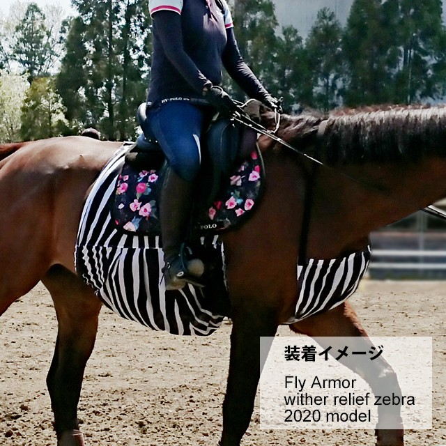 Neigh FACTORY F.A.ウィザーリリーフ 2021モデル