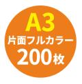 a3kata2000