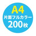 a4ryo20000