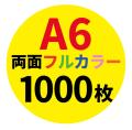kataa61000