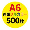 kataa6500