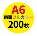 a6ryo2000