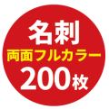 ryo200