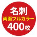 ryo400