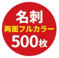 ryo500
