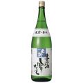 【季節限定】しぼりたて生原酒1.8L  七笑酒造
