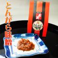 とんがら味噌(新パッケージ) 120g  七笑酒造