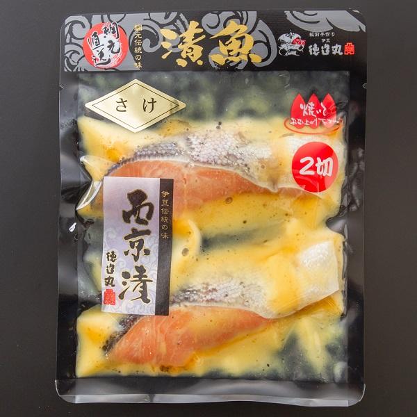 サーモン西京漬2切