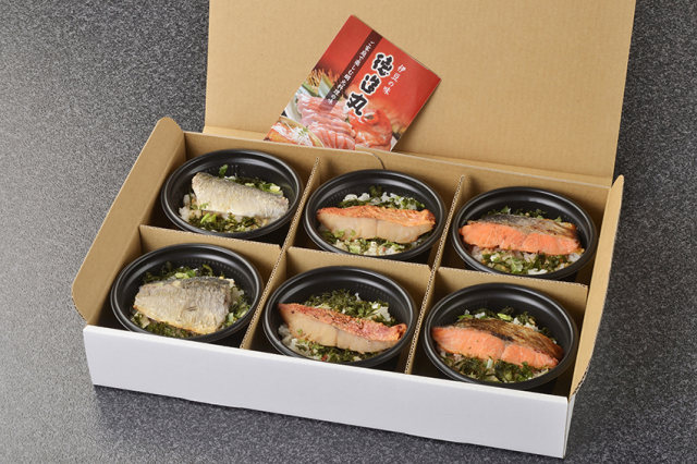 だし茶漬け各種2個セット (金目鯛、鮭、あじ) 御飯 レンジでチンOK