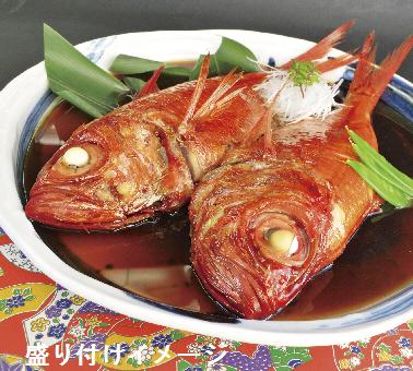 金目鯛の姿煮 腹合わせセット ご家庭用 調理済み 煮魚 温めるだけ