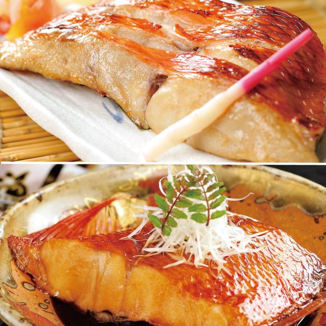 新商品 ギフト グルメ 生塩糀仕立て 金目鯛西京焼4切・漁師煮4切セット