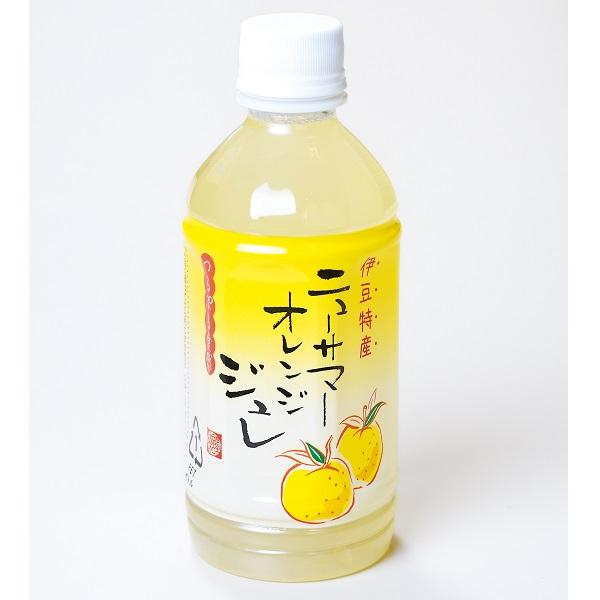 ニューサマーオレンジジュレ(360ml) 東伊豆特産品