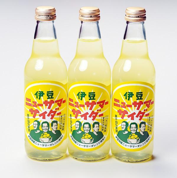 ニューサマーサイダー 東伊豆特産品