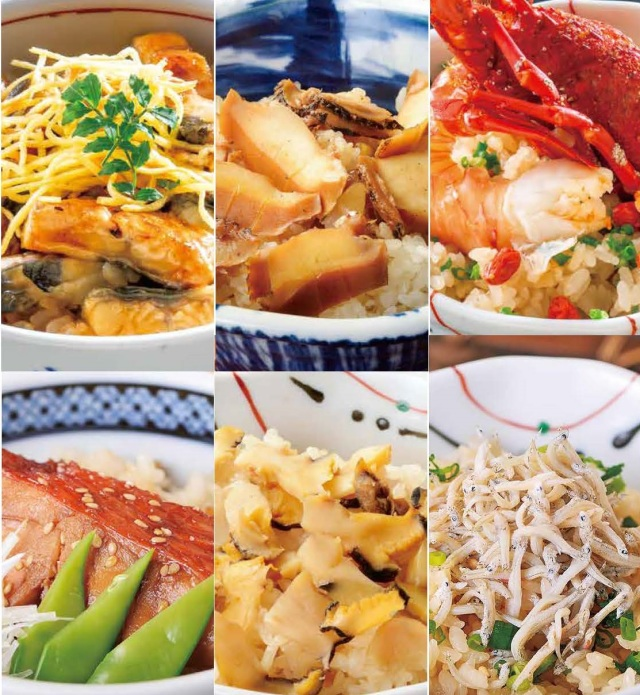 【早得割引】 漁師めしAセット(金目鯛・サザエ・しらす・あわび・伊勢海老・うなぎ) レンジでチンOK 冷凍米飯 化粧箱入り