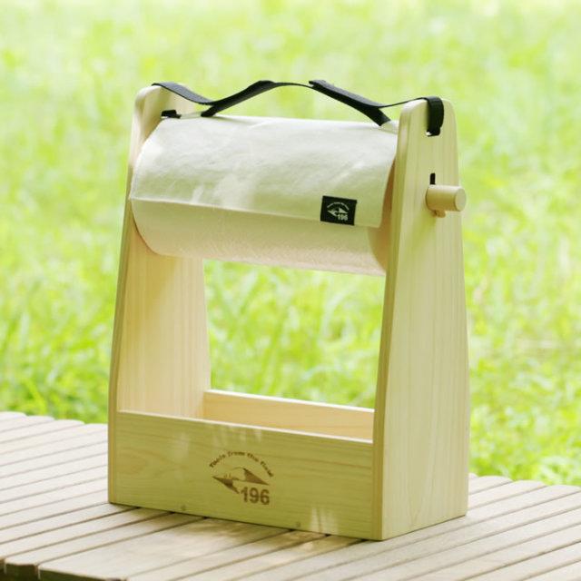 調味料 スパイス ラック 木製 キャンプ スパイスボックス 調味料ケース