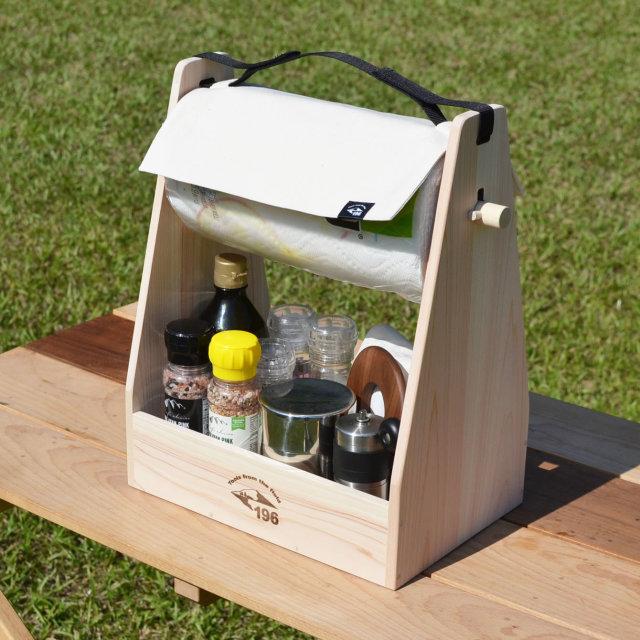キャンプ キッチンペーパー コストコ 調味料 ケース スパイス ボックス