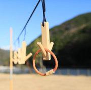 キャンプ アウトドア 遊び 遊具 道具 輪投げ 196
