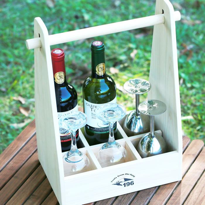 ワイン バスケット ケース ボックス ウッドケース ワイングラス キャンプ 持ち運び ワインバスケット ワインボックス
