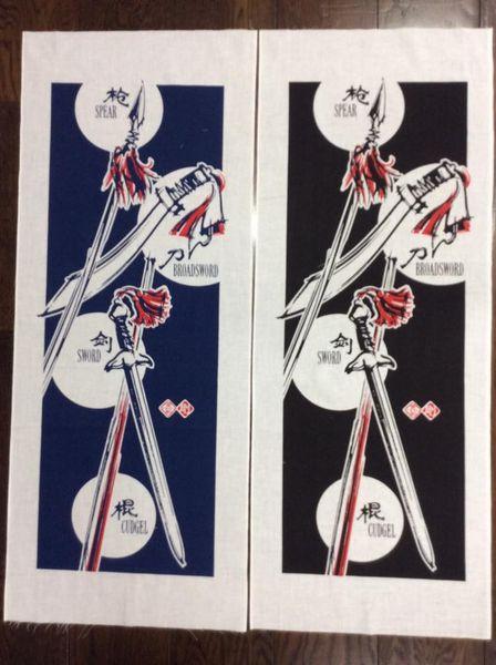 新発売!武器柄手ぬぐい 3枚2000円 送料無料 (9月末まで)