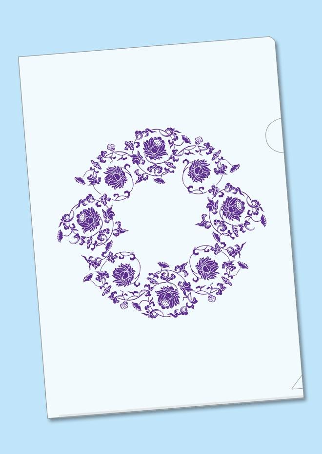 クリアファイル 蓮唐草紫