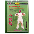 【DVD】八段錦 太極拳 太極拳用品 太極拳グッズ 武術 カンフー DVD VCD