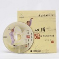 【DVD】心悸5分鐘 養生運動処方シリーズ 太極拳 太極拳用品 太極拳グッズ 武術 カンフー DVD VCD