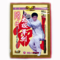 【DVD】陳氏太極単剣 太極拳 太極拳用品 太極拳グッズ 武術 カンフー DVD VCD