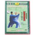 【DVD】伝統楊式太極推手(定歩双推手) 太極拳 太極拳用品 太極拳グッズ 武術 カンフー DVD VCD